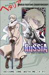 HWFC Battle ID: Russia