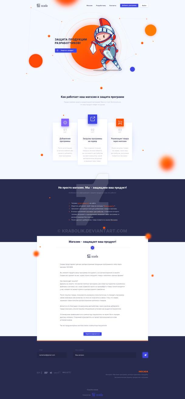 Shop design site by krabolik on deviantart for Shop homepage