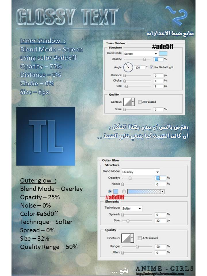 3D TEXT EFFECTS LESSONS SERIES: [LESSON 1] [GLOSSY TEXT] Glossy_text_tutorial___page_2___i_n__a_r_a_b_i_c___by_trainhartentlover-d58cem6