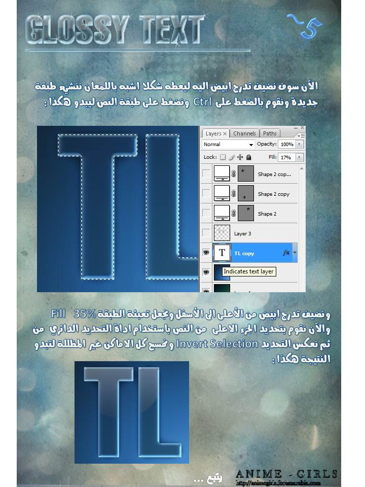 3D TEXT EFFECTS LESSONS SERIES: [LESSON 1] [GLOSSY TEXT] Glossy_text_tutorial___page_4___i_n__a_r_a_b_i_c___by_trainhartentlover-d58f0ko