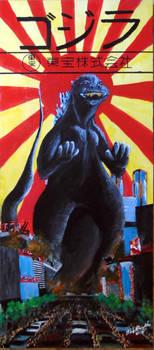 Godzilla -Inspired by Toho Corporation
