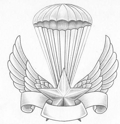 Airborne by ADNstudio