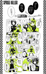 SPREE KILLER de Yakyuken