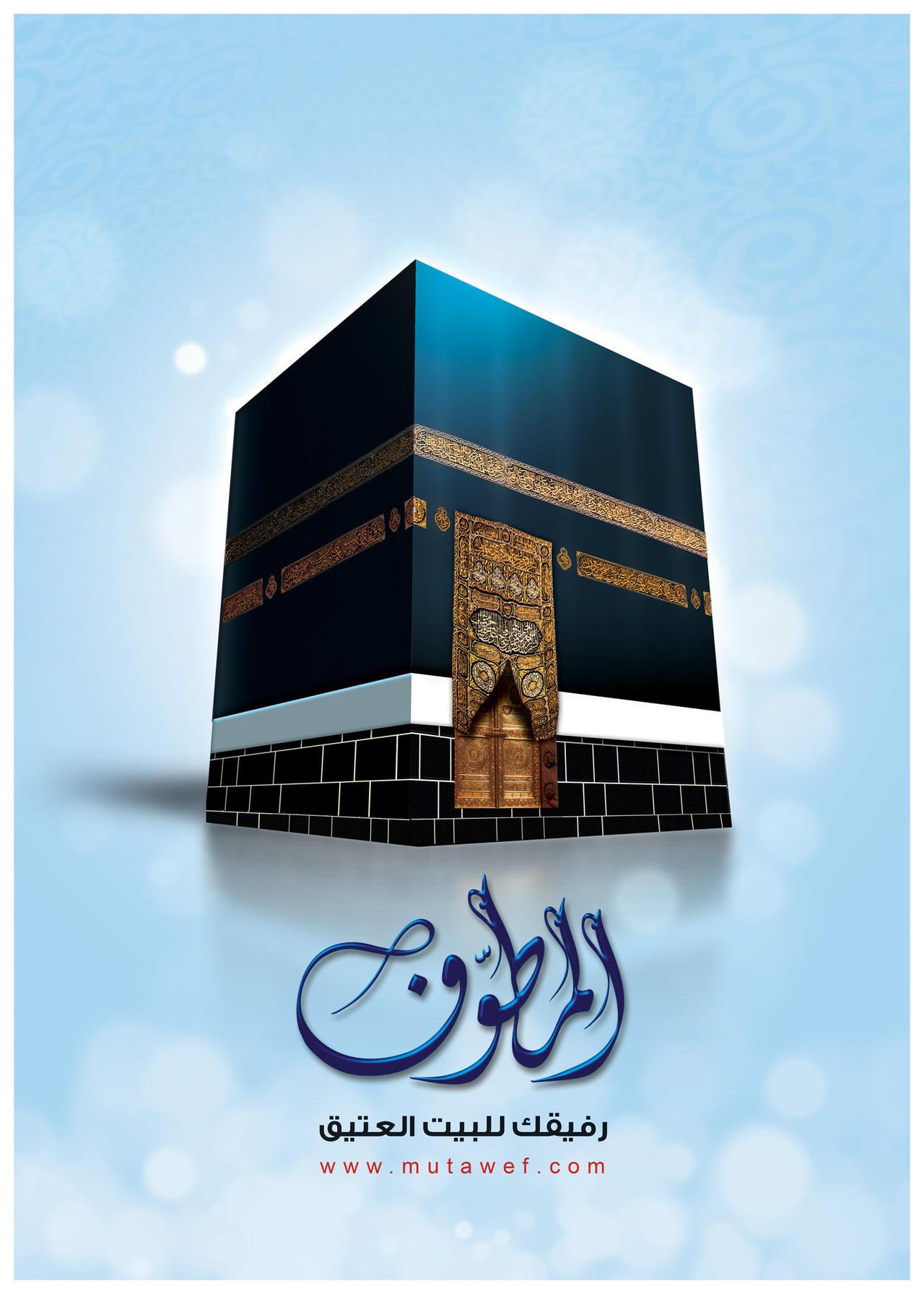 poster mutawef by wardany