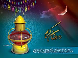 Ramadan Karim_2013June