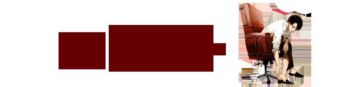 chroniques_levi_by_alvidaperona-d9o0pid.