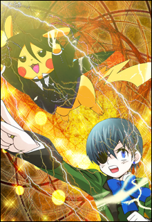 gage_pikachu_by_alvidaperona-d9ws6s2.png