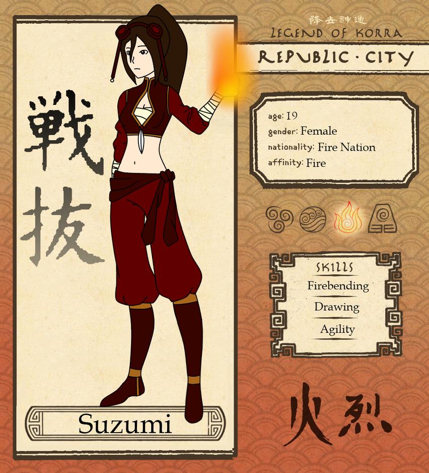 RC: Suzumi Book 2 by Nyx36