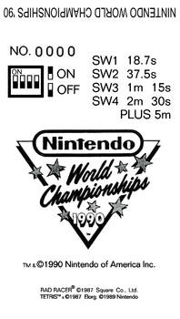 Nintendo World Championships reproduction label