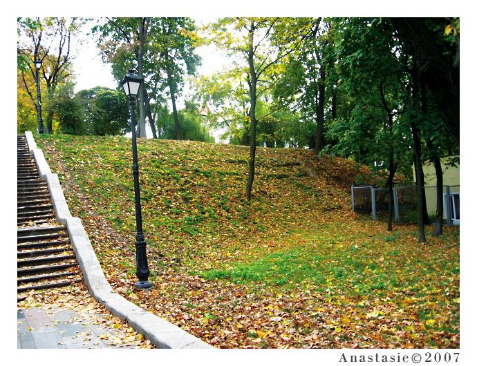 Kiev's Park by AnastasieLys