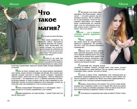 Magazin's spread