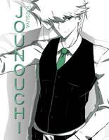 Duel Cafe Pinups: Jounouchi by suishouyuki