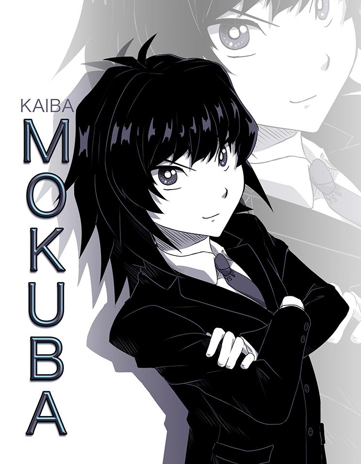 Duel Cafe Pinups: Mokuba by suishouyuki