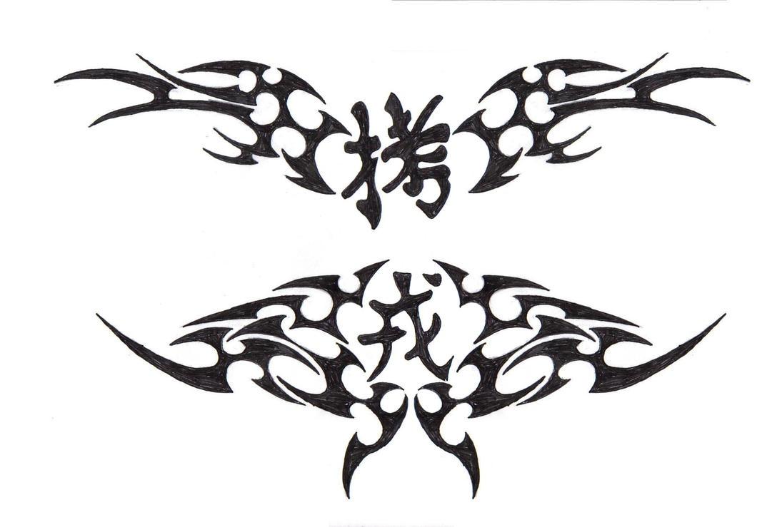 Pin tortured soul tattoo on pinterest for Tortured souls tattoo