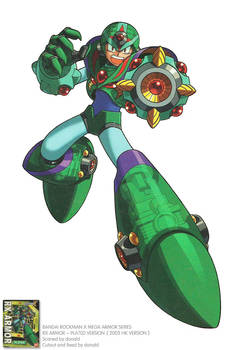 MEGAMAN X RX ARMOR OFFICIAL ARTWORK