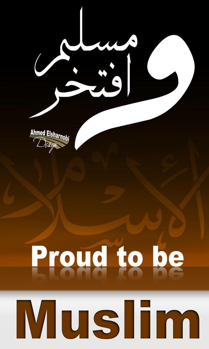 http://th00.deviantart.net/fs71/PRE/f/2011/018/d/4/proud_to_be_muslim_by_forislamdesignpage-d37ihqk.jpg