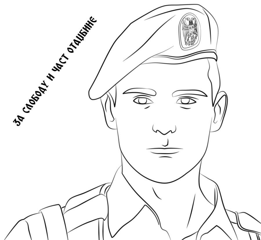 Serbian Soldier by Vierna-Drottingu on DeviantArt