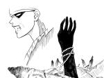 Anji rage by Hitokiri-club