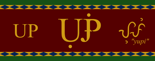 UP perceptual shift multilingual ambigram by JZumun