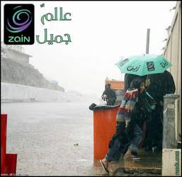 Zain World by falsafat