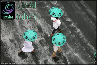 Zain Coverage by falsafat