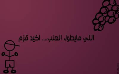 Shorty by falsafat