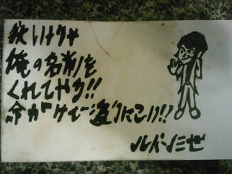 Afro Lupin: Lupin's Calling Cards (Japanese) by InsaneAsylum123