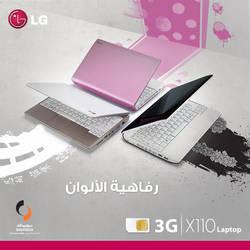 Lg laptop X110 3G by zavavi