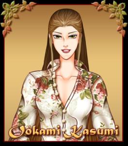 OokamiKasumi's Profile Picture