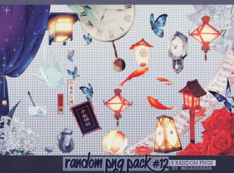 Random PNG Pack 12