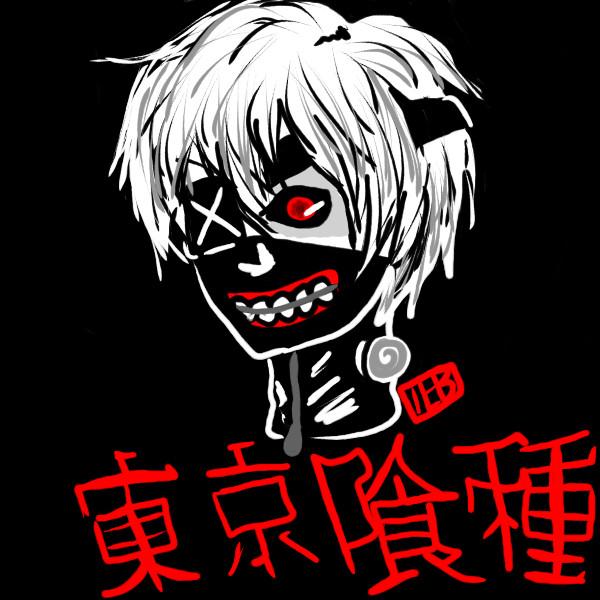 Kaneki Ken by taytay128