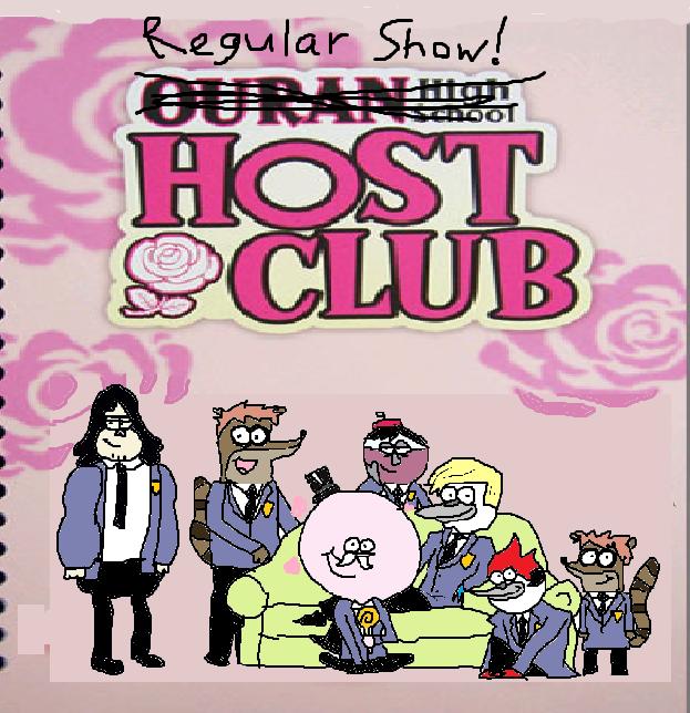 Benson human regular show