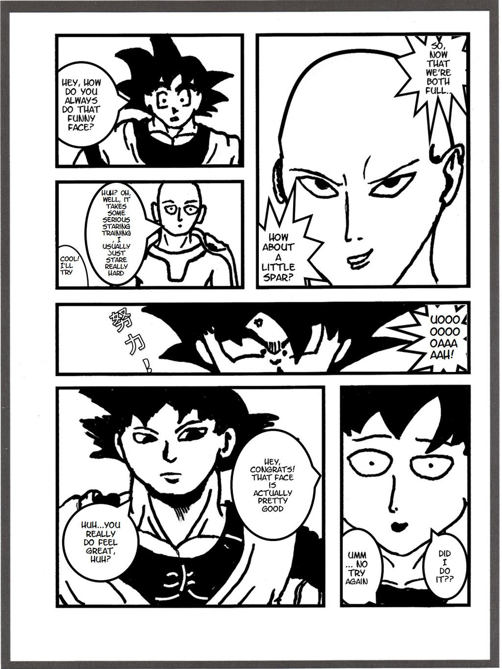 Goku vs Saitama - Serious Staring Training by Fedexassassin on DeviantArt