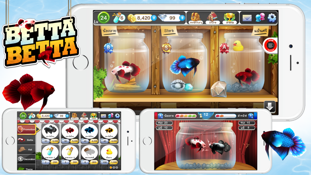 UI design Fish Pet by JinkiMania