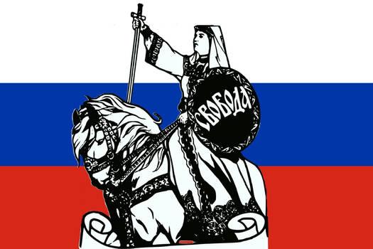 Krasnoarmeysk People's Republic