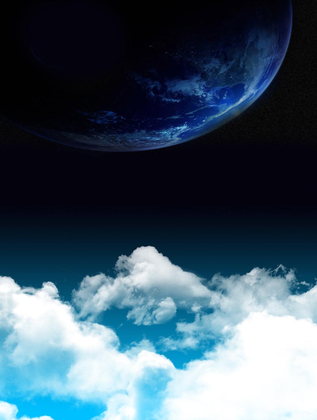 Sky by Grafilabs