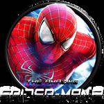 The Amazing Spider Man 2 Deviation