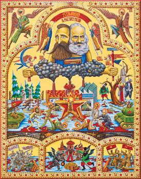 Iconostasis of Communism