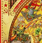Iconostasis of Serbocommunism- detail
