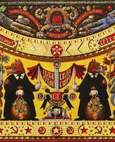 Iconostasis of Serbocommunism- detail by alexander982
