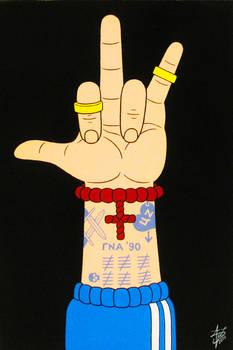 Three fingers, acrylic on canvas, 20x30cm, 2015