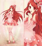 Red Velvet Maiden