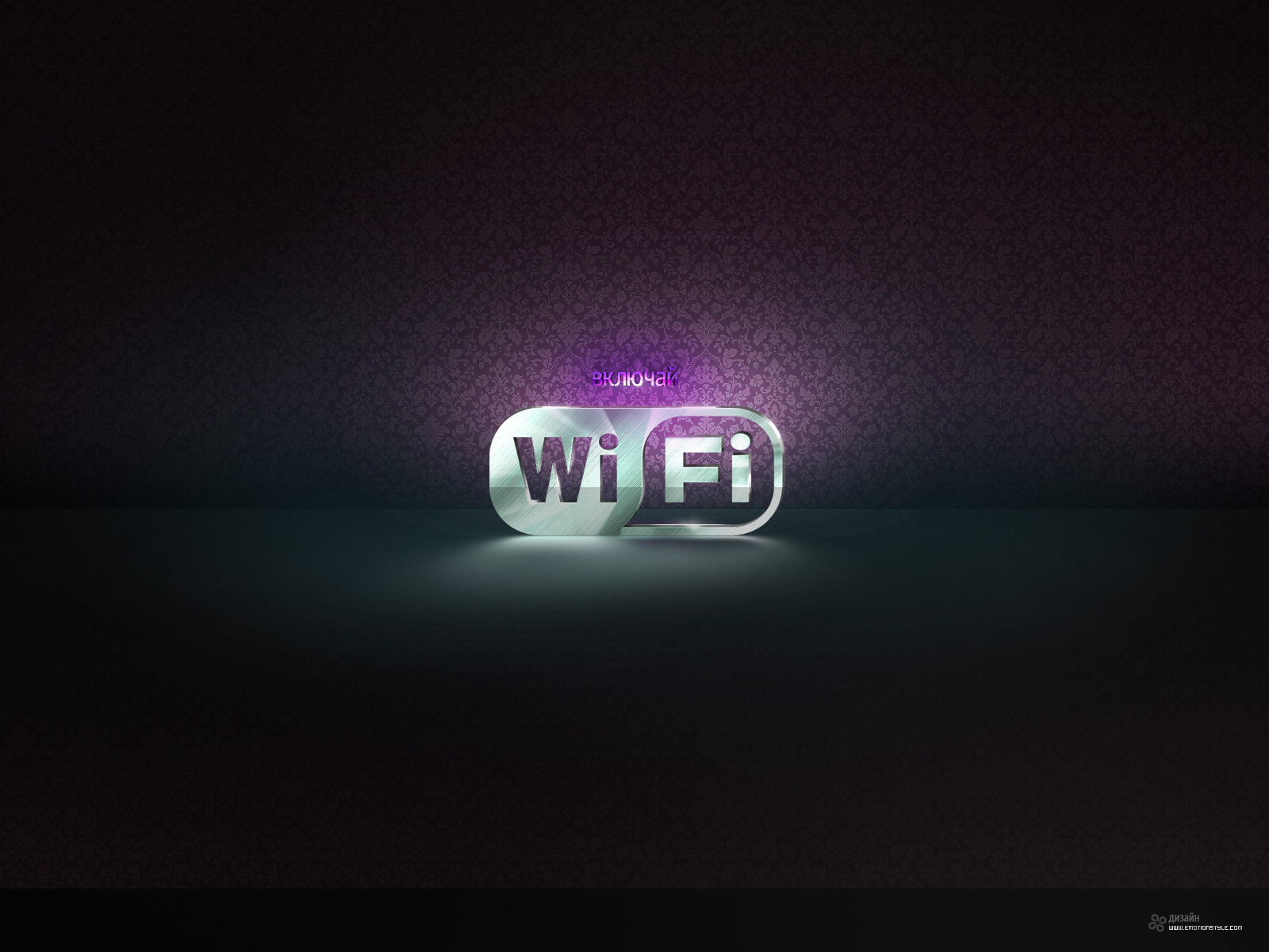 WiFi_turn it on