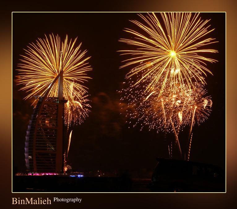 Fireworks Dubai 2007 by binmalieh