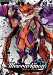 Meicrackmon -Vicious Mode-