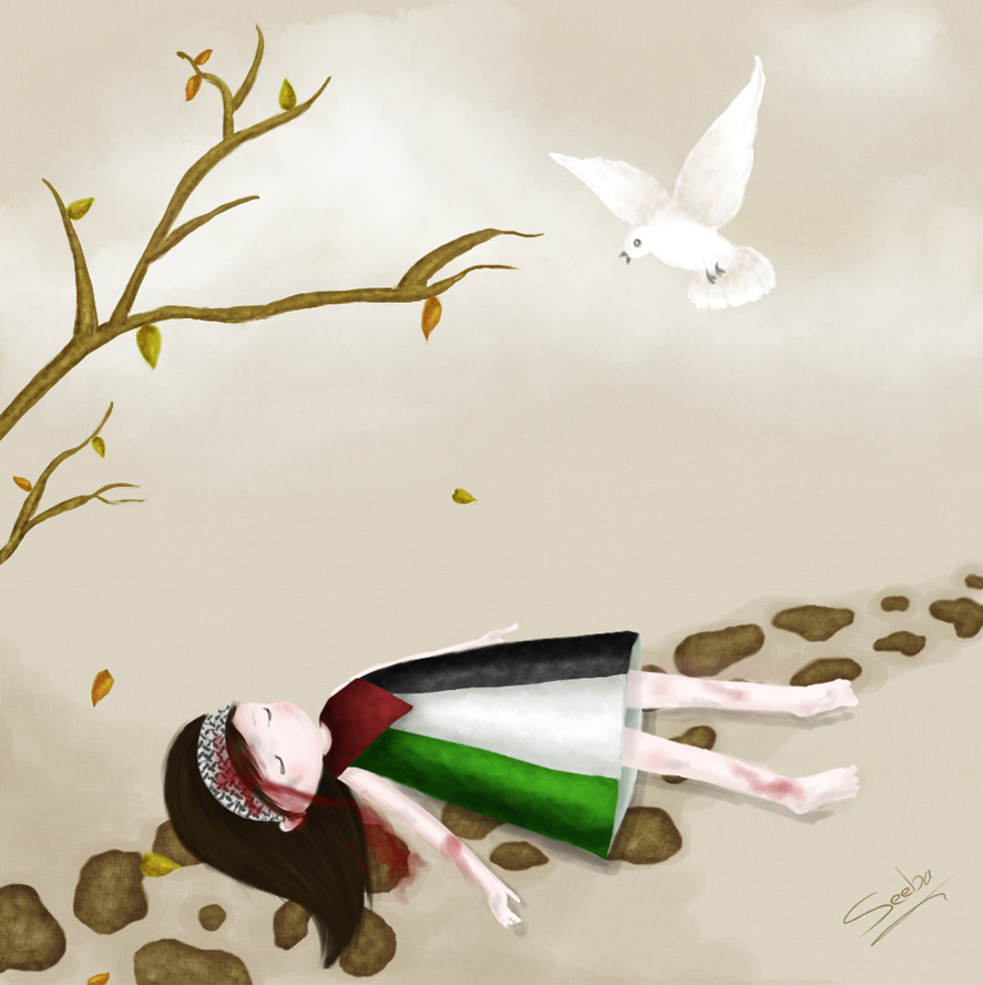:: Gaza Suffer :: by seeba