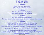 I Miss You by ZandKfan4ever57
