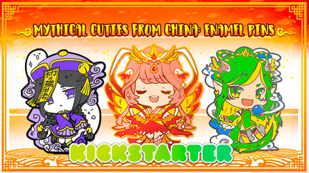 Kickstarter now LIVE: Mythical cuties from China