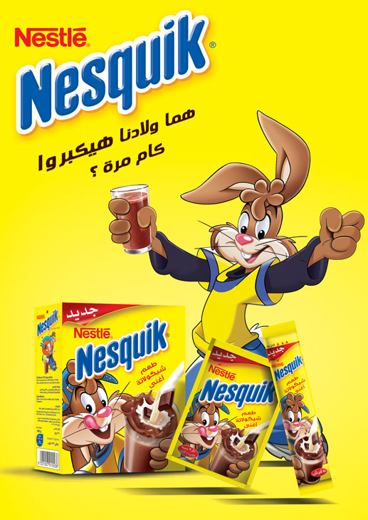 Quick Ads For Beauty Product Blusher Oneminutebriefs: Nesquik Magazine AD By Ramy657 On DeviantArt