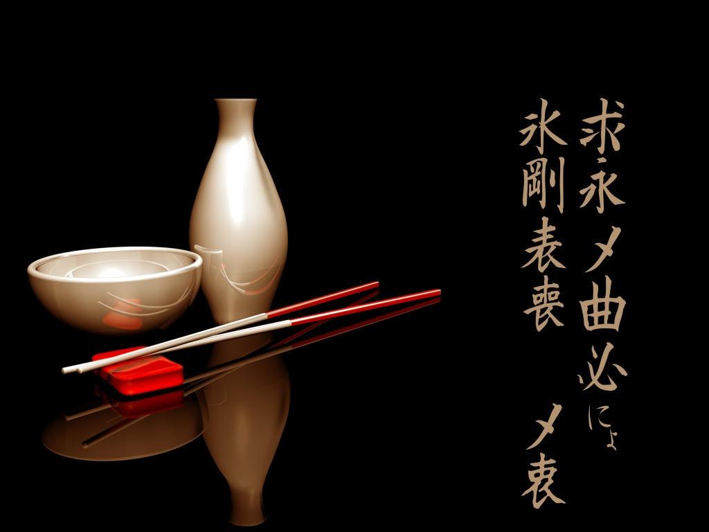 Gochiso-sama by pixeldiva